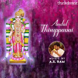 Andal Thiruppavai songs