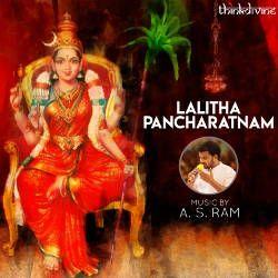 Lalitha Pancharatnam songs
