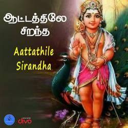 Aattathile Sirandha songs