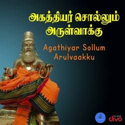 Agathiyar Sollum Arulvaakku songs