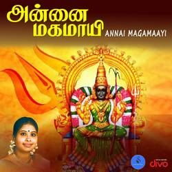 Annai Magamaayi songs
