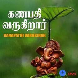 Ganapathi Varukirar songs