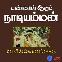 Kannil Aadum Naadiyamman songs