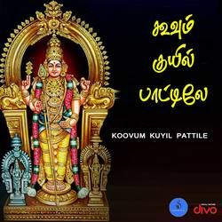 Koovum Kuyil Pattile songs