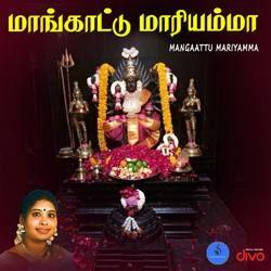 Mangaattu Mariyamma songs