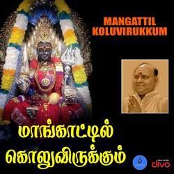 Mangattil Koluvirukkum songs