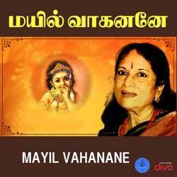 Mayil Vahanane songs
