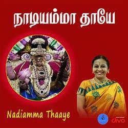 Nadiamma Thaaye songs