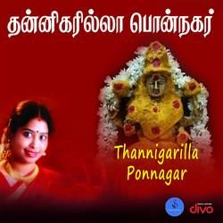 Thannigarilla Ponnagar songs