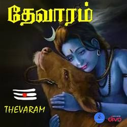 Tamil Devotional Songs - Hinduism Songs - Raaga com - A World Of Music