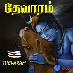 Thevaram songs