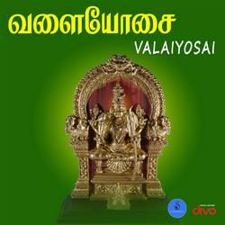 Valaiyosai songs