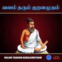 Valam Tharum Kuralamutham songs