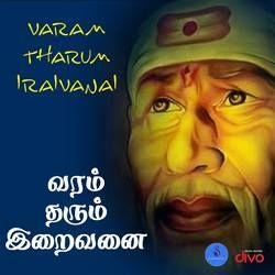 Varam Tharum Iraivanai songs