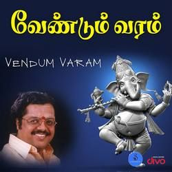 Vendum Varam songs