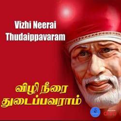 Vizhi Neerai Thudaippavaram songs