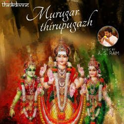 Listen to Murugar Thirupugazh songs from Murugar Thirupugazh