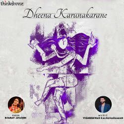 Listen to Dheena Karunakarane songs from Dheena Karunakarane