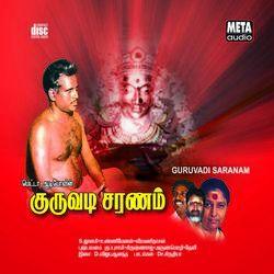 Listen to Amma Un Veedu songs from Guruvadi Saranam