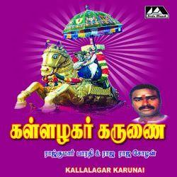 கள்ளழகர் கருணை songs