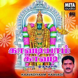 Kavadiyam Kaavadi songs