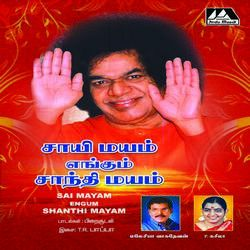 Sai Mayam Engum Santhi Mayam songs