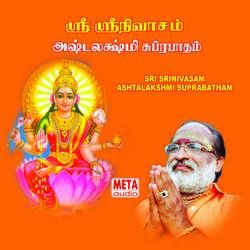 Shree Shree Nivasam Astalakshmi Subrabatham songs