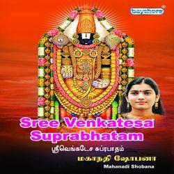 Shree Venkatesa Suprabatham songs