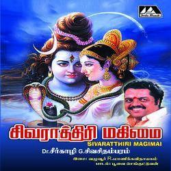 Sivarathiri Magimai songs