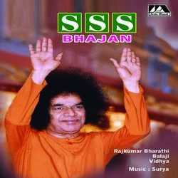 SSS Bhajan songs