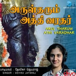 Listen to Athi Varathar Kavasam songs from Arul Tharum Athi Varadhar