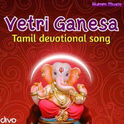 Vetri Ganesa songs
