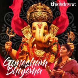 Ganesham Bhajema songs