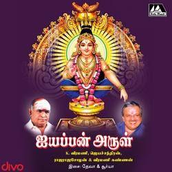 Ayyappan Arul songs