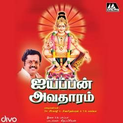 Listen to Ayyappan Avatharam songs from Ayyappan Avatharam