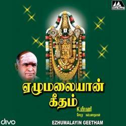 Ezhumalayan Geetham songs