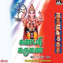 Ganapathy Karunai songs