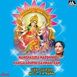 Mahishasura Mardhini Mangalapurini Devimanthram songs