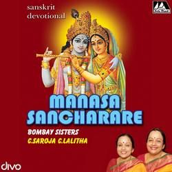 Listen to Smaravaram songs from Manasa Sancharare