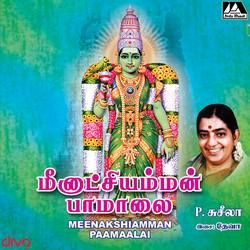 Listen to Vaigaiyil Neeradi songs from Meenakshi Amman Paamaalai