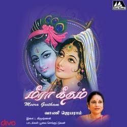 Meera Geetham songs