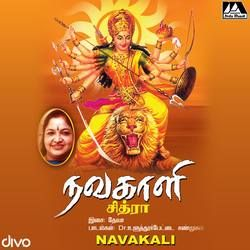 Listen to Unnaiyae Thinam songs from Navakali