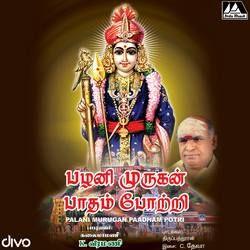 Palani Murugan Padham Potri songs