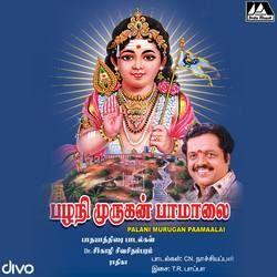 Palani Murugan Pamalai songs