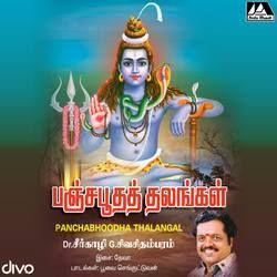 Panchabhooda Thalangal songs