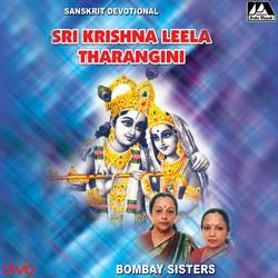 Sri Krishna Leela Tharangini songs