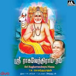 Sri Raghavendraya Nama songs