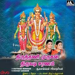 Thiruthani Murugan Thiruvadi Saranam songs