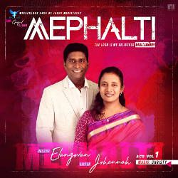 Listen to En Devanae songs from Mephalti