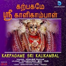 Karpagame Sri Kalikambal songs